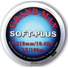 Grand Max Soft-Plus 50m spool