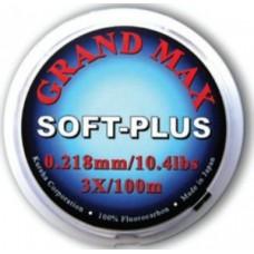 Grand Max Soft-Plus 50m spool